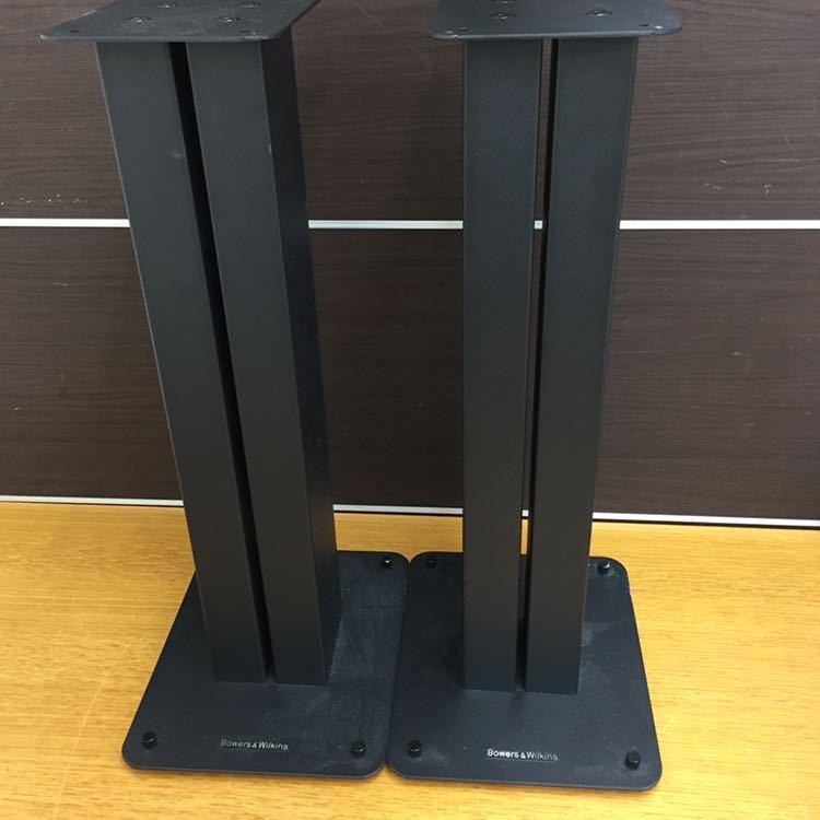 ☆Bowers&Wilkins B&W スピーカースタンド 2本セット_画像1