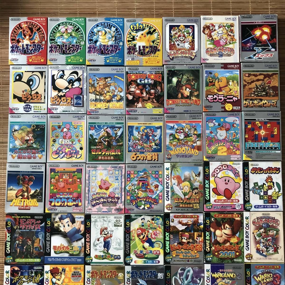 ゲームボーイ 箱説付き 任天堂ソフト 50本セット_画像2