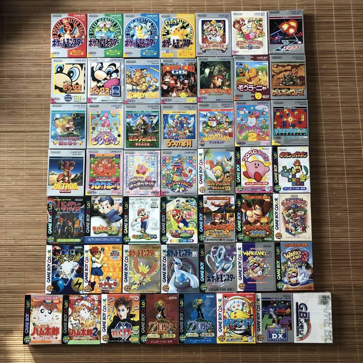 ゲームボーイ 箱説付き 任天堂ソフト 50本セット