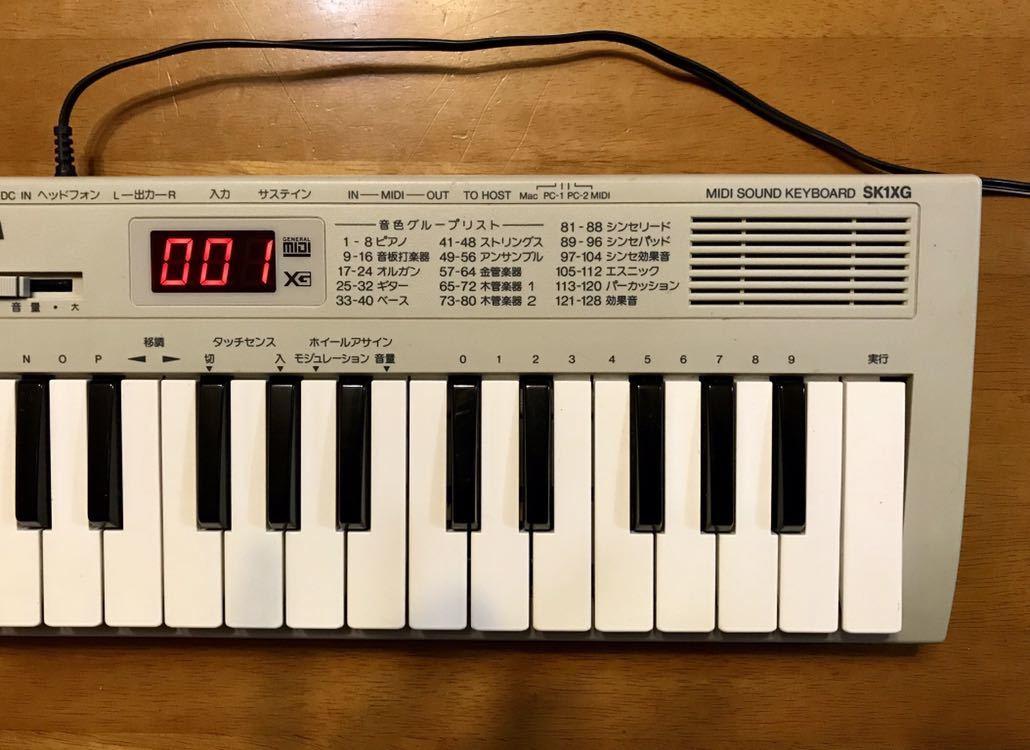 YAMAHA SK1XG MU50相当 MIDI音源内蔵キーボード ( スピーカーX2 内蔵 )_画像9
