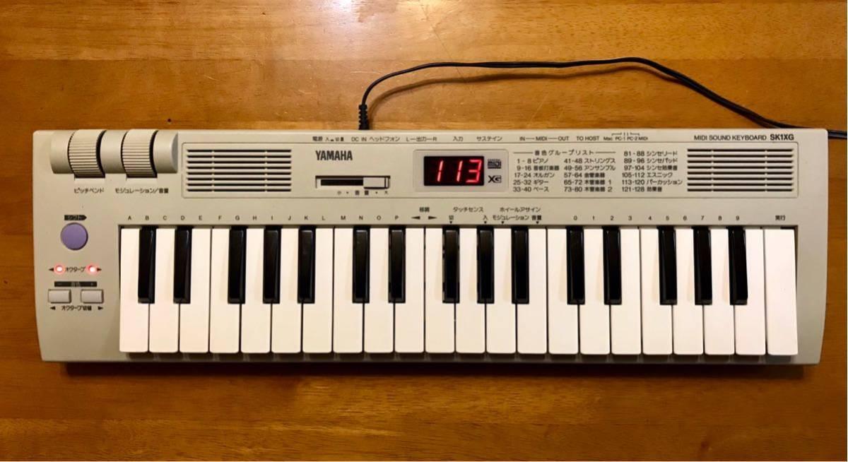 YAMAHA SK1XG MU50相当 MIDI音源内蔵キーボード ( スピーカーX2 内蔵 )_画像6