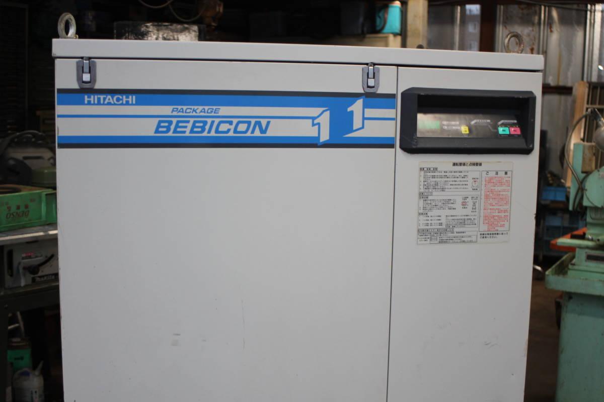 日立 PB-11M5 パッケージコンプレッサー パッケージコンプレッサー 動作品_画像2