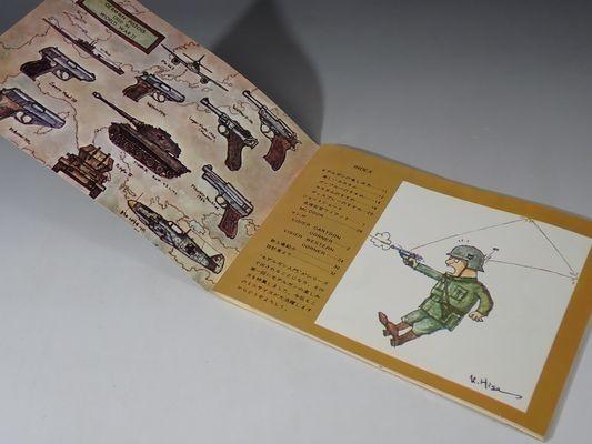 KA49◆【貴重】MGC 当時物 モデルガン入門Ⅰ VISER 1968年5/1発行 資料 カタログ チラシ 昭和 送:B/60_画像2
