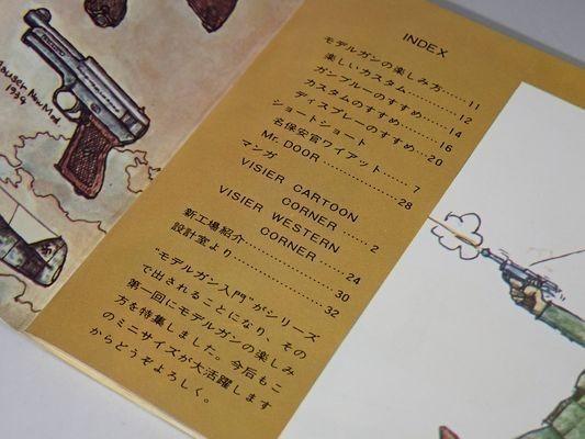 KA49◆【貴重】MGC 当時物 モデルガン入門Ⅰ VISER 1968年5/1発行 資料 カタログ チラシ 昭和 送:B/60_画像3