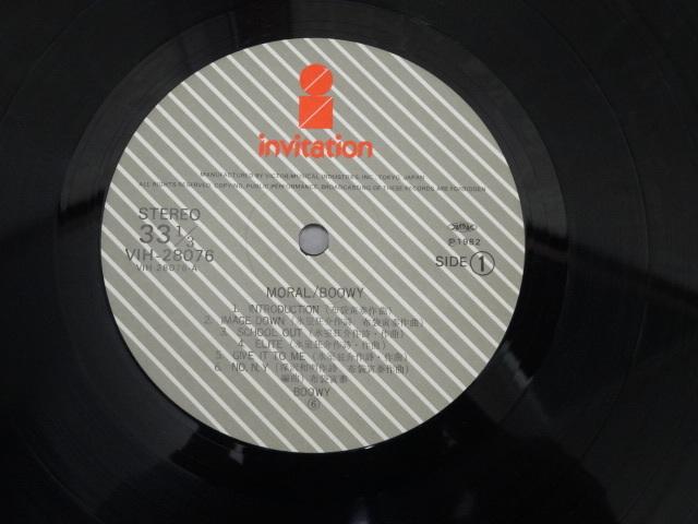 BOOWY モラル 【 ぼうい印字 初回 帯付 】 1982年 VIH-28076 LP_画像3