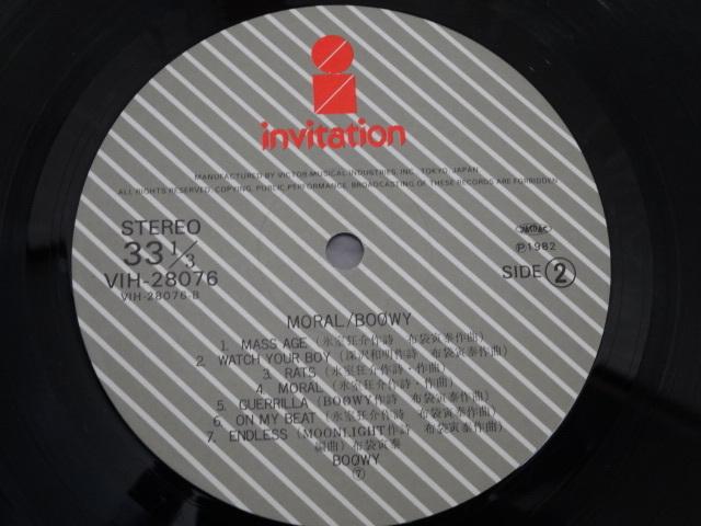 BOOWY モラル 【 ぼうい印字 初回 帯付 】 1982年 VIH-28076 LP_画像5