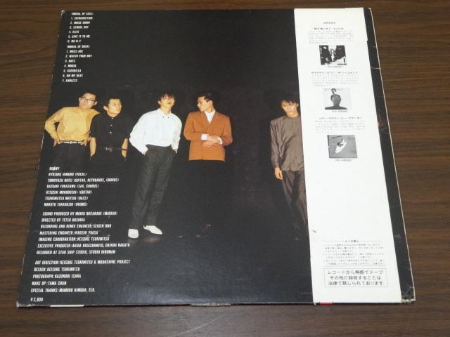 BOOWY モラル 【 ぼうい印字 初回 帯付 】 1982年 VIH-28076 LP_画像8