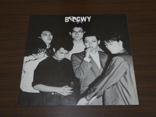 BOOWY モラル 【 ぼうい印字 初回 帯付 】 1982年 VIH-28076 LP_画像9