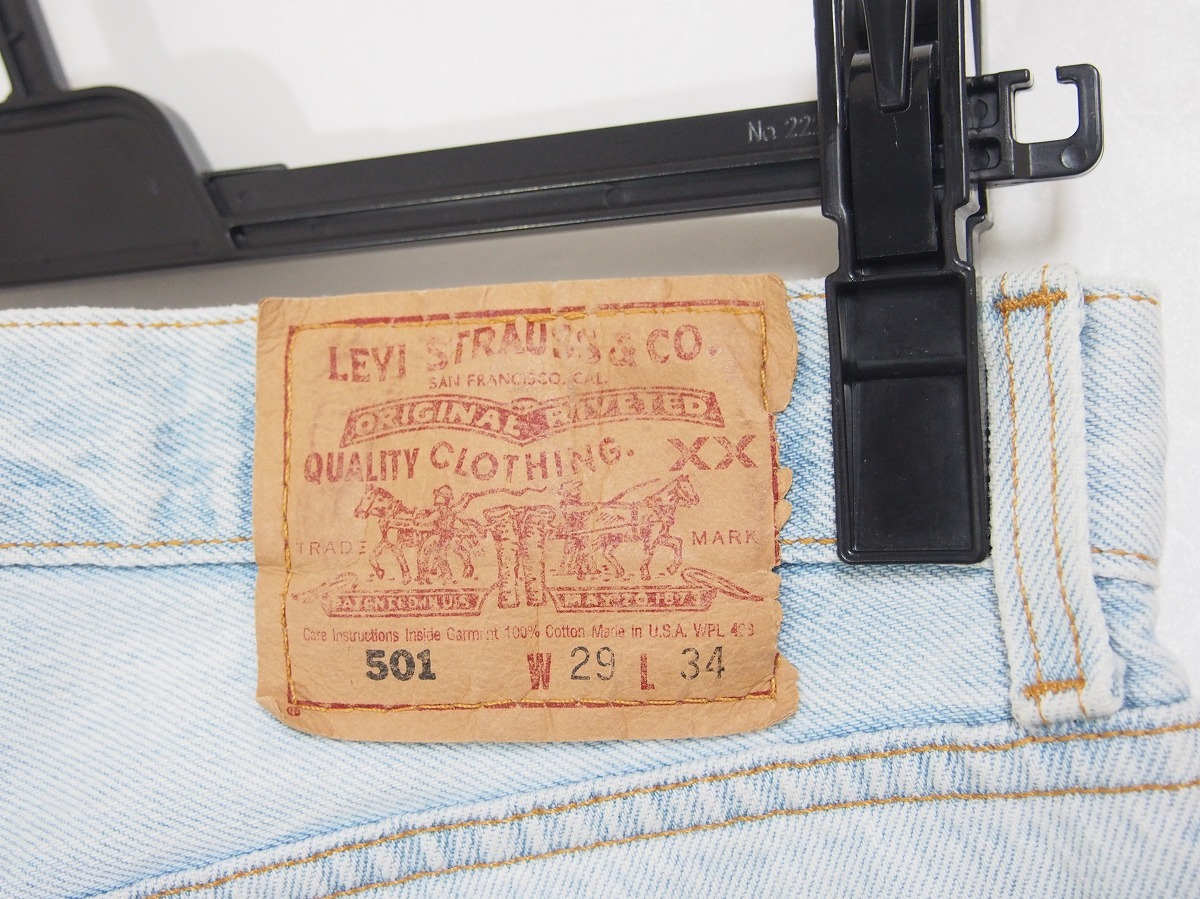 LEVIS リーバイス 501 ボタンフライ デニムパンツ ジーンズ 6501-0133 アメリカ製 薄青 アイスブルー W29L34 616J_画像4