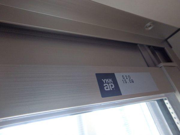 OSY28 展示品 YKK サッシ 窓 ペアガラス 枠付き 網戸無し W1430 H1970_画像3