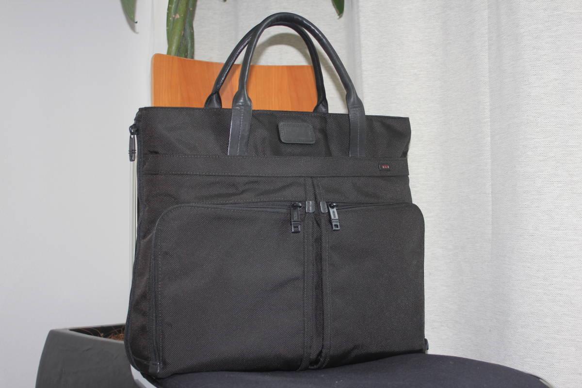 調整できるハンドルで肩掛け可能★TUMIトゥミ★「Style 22157」コンパニオントートバッグ★ビジネスブラック★とてもキレイな状態です♪