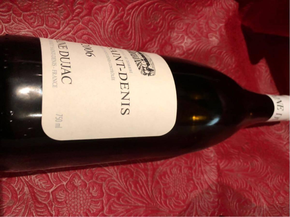 デュジャック dujac 2006 モレ サン ドニ ブラン 750ml 白ワイン_画像4
