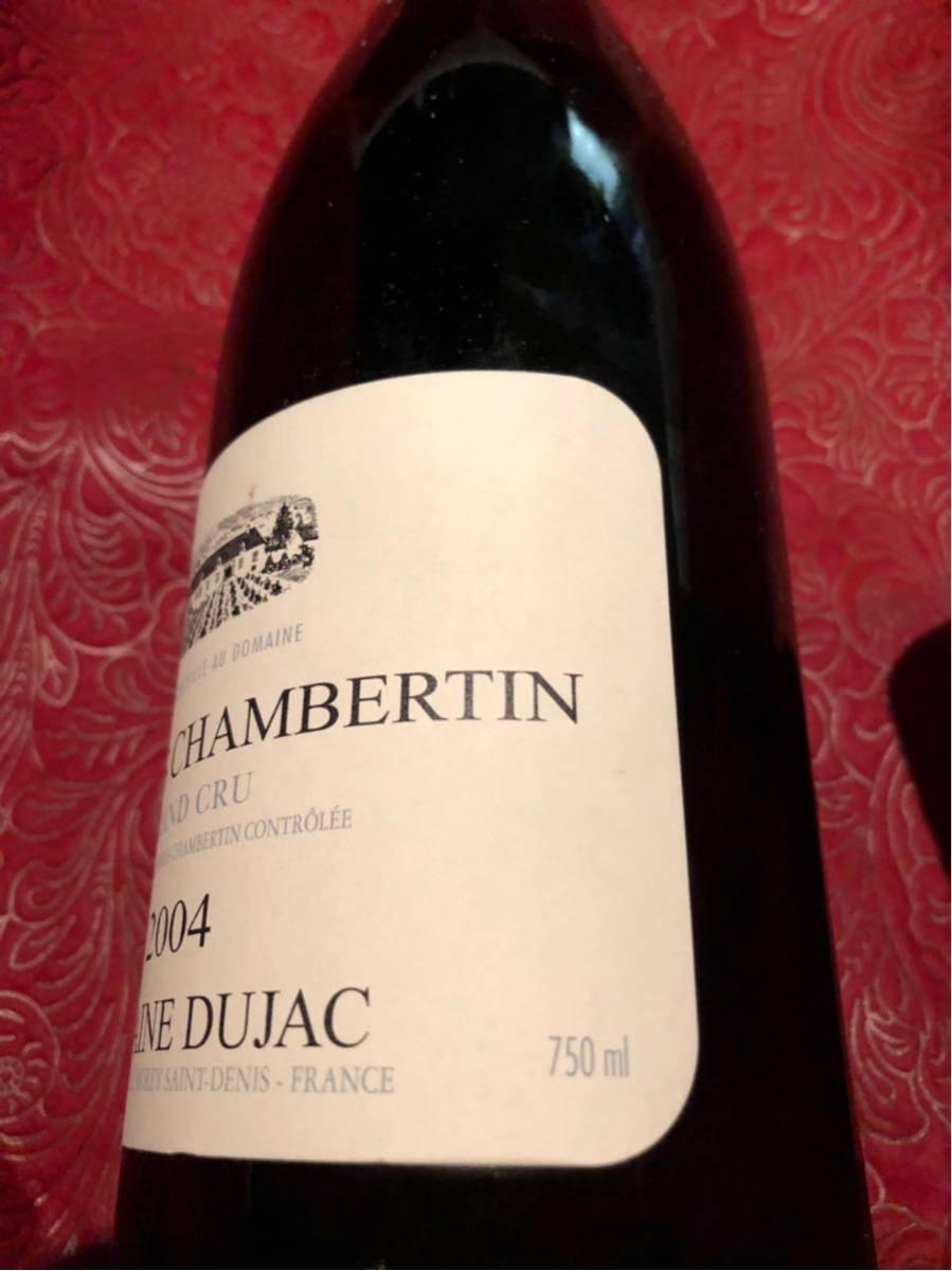 ドメーヌ ドュジャック dujac 2004 シャルムシャンベルタン グラン クリュ 750ml 赤ワイン_画像3