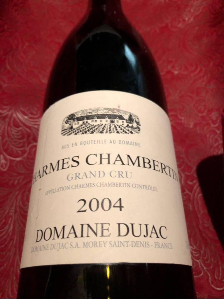 ドメーヌ ドュジャック dujac 2004 シャルムシャンベルタン グラン クリュ 750ml 赤ワイン