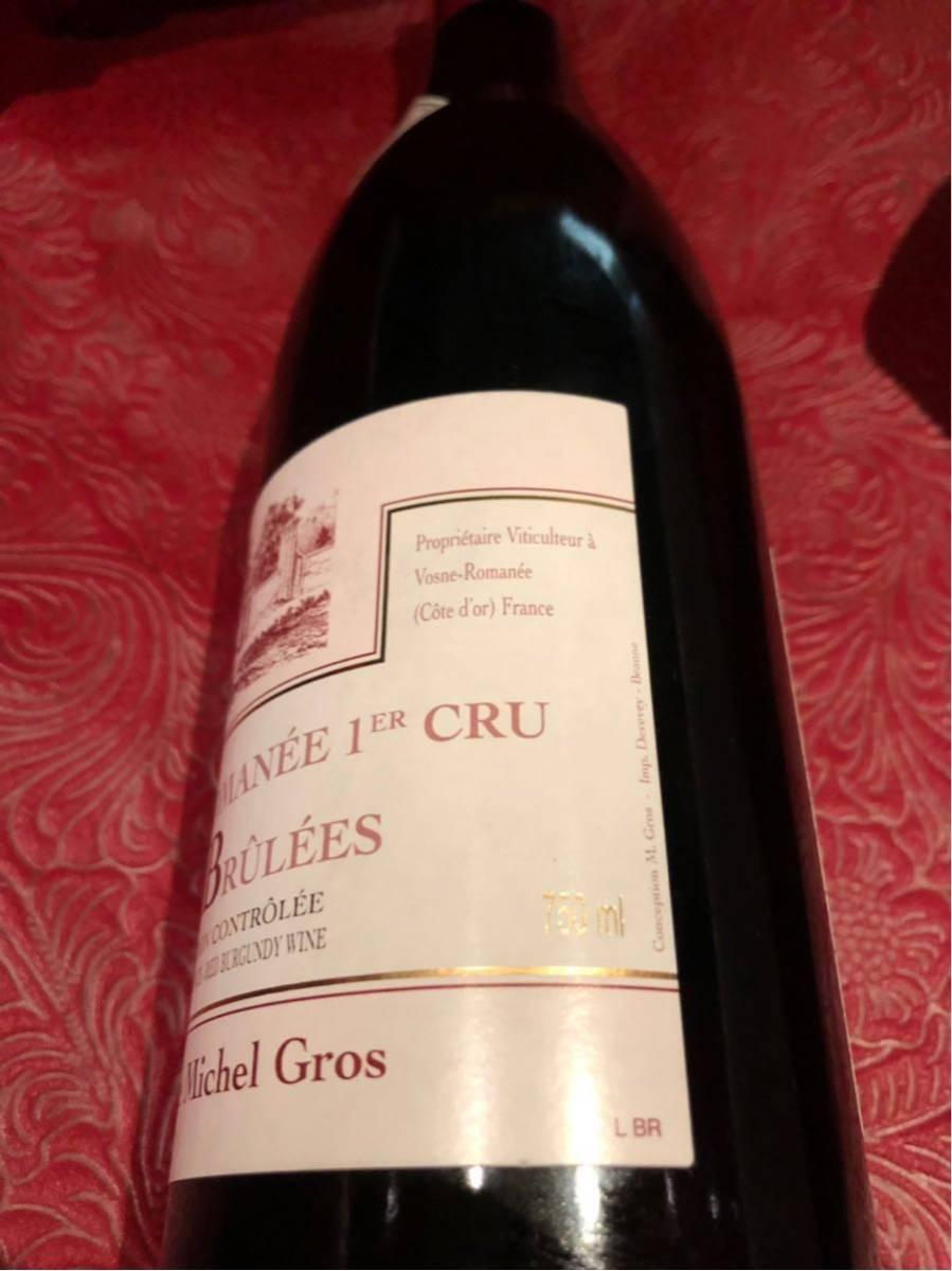 ミッシェル グロ 2011 ヴーヌ ロマネ 1er オー ブリュレ 750ml 赤ワイン_画像4