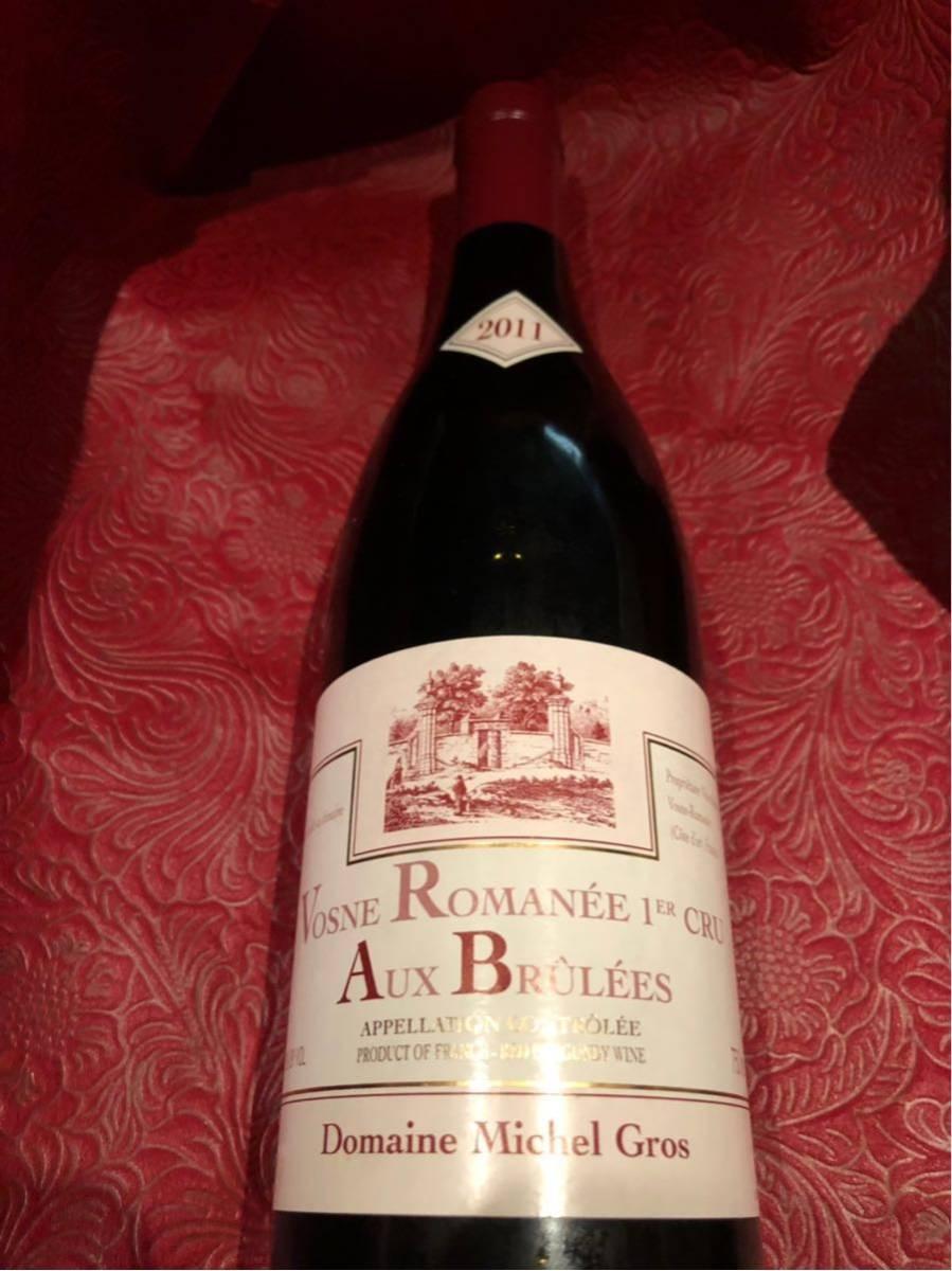 ミッシェル グロ 2011 ヴーヌ ロマネ 1er オー ブリュレ 750ml 赤ワイン_画像2