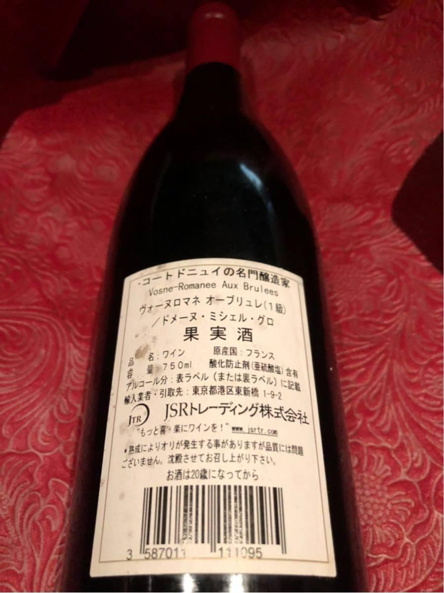ミッシェル グロ 2011 ヴーヌ ロマネ 1er オー ブリュレ 750ml 赤ワイン_画像5