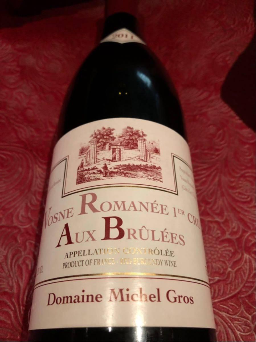 ミッシェル グロ 2011 ヴーヌ ロマネ 1er オー ブリュレ 750ml 赤ワイン