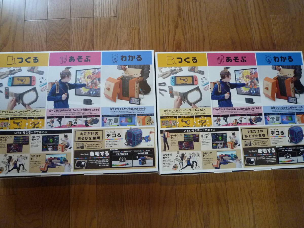 ★☆Nintendo Labo Toy-Con 02: Robot Kit 2箱セット☆★_画像2