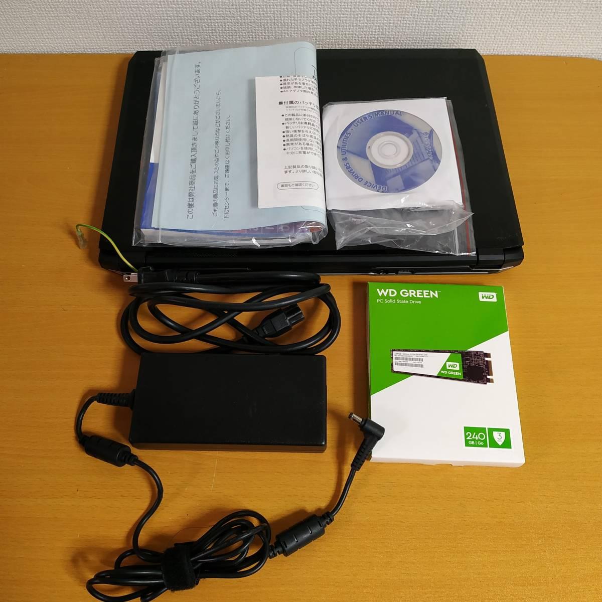 ★☆ゲーミングノートPC i7-6700HQ/GTX970M/新品SSD/FHD液晶 送料無料☆★_画像8