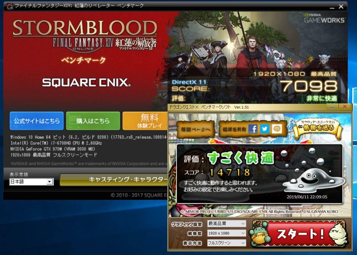 ★☆ゲーミングノートPC i7-6700HQ/GTX970M/新品SSD/FHD液晶 送料無料☆★_画像10