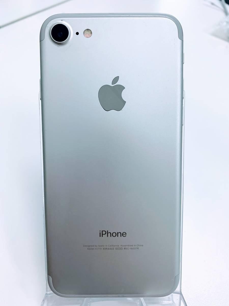 【1円出品/☆美品☆】Apple iPhone7 32GB シルバー SoftBank 判定:〇 ★バッテリー容量92%★(1402/12000)_画像6