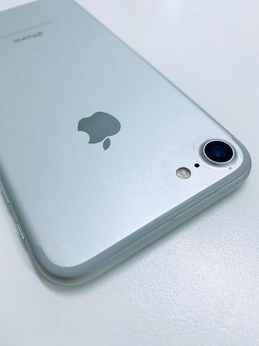 【1円出品/☆美品☆】Apple iPhone7 32GB シルバー SoftBank 判定:〇 ★バッテリー容量92%★(1402/12000)_画像8