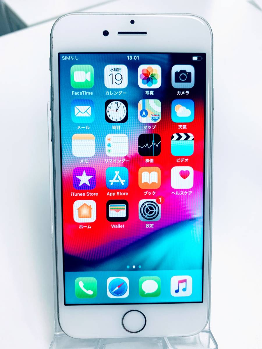 【1円出品/☆美品☆】Apple iPhone7 32GB シルバー SoftBank 判定:〇 ★バッテリー容量92%★(1402/12000)