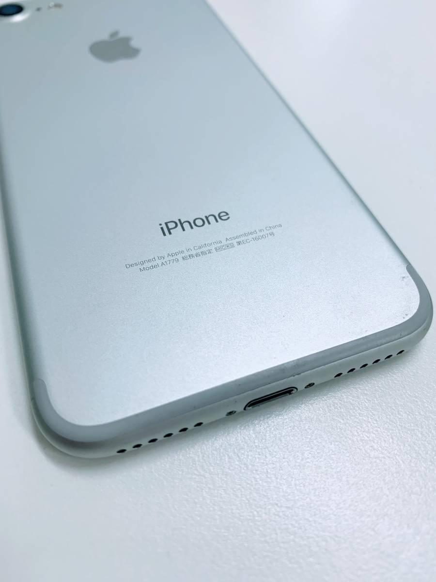 【1円出品/☆美品☆】Apple iPhone7 32GB シルバー SoftBank 判定:〇 ★バッテリー容量92%★(1402/12000)_画像7