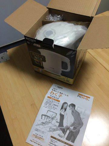 TIGER タイガー魔法瓶 蒸気レス 電気ケトル わく子 0.8 パールホワイト 新品 未使用 人気 沸騰スピードNo.1_画像4