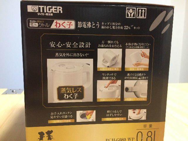 TIGER タイガー魔法瓶 蒸気レス 電気ケトル わく子 0.8 パールホワイト 新品 未使用 人気 沸騰スピードNo.1_画像3