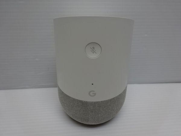 H435-190615-110 Google Home グーグル スピーカーGA3A00538A16 中古品_画像4