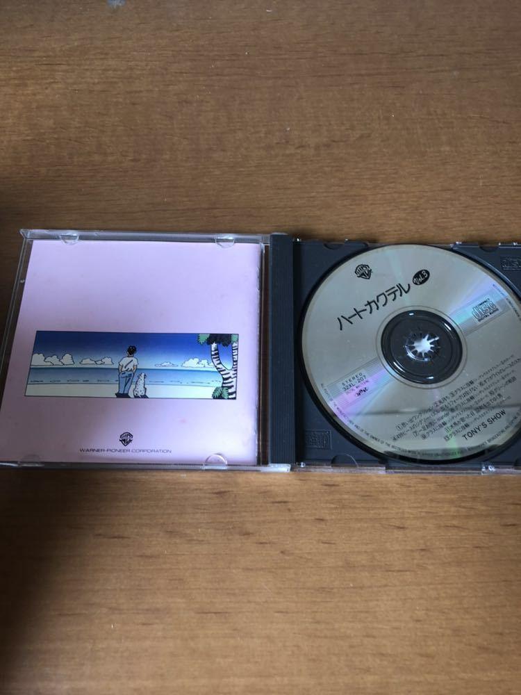 Kk618-14 トニーズ・ショウ / ハートカクテル VOL.3 CD_画像2