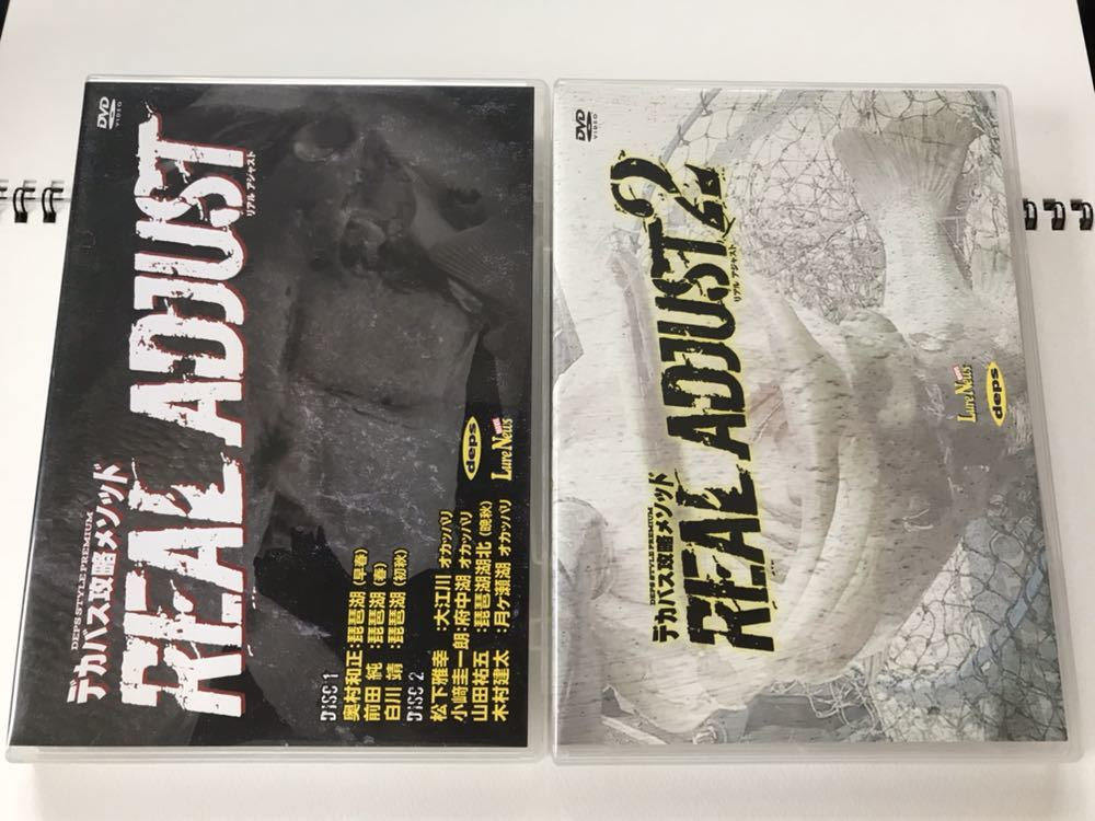 DVD 奥村和正 デプス リアルアジャスト 1+2のセット