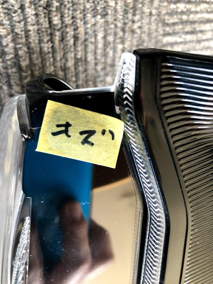 中古美品 ホンダ純正 N-BOX カスタム JF3/JF4 左テールライト 【001】_画像9