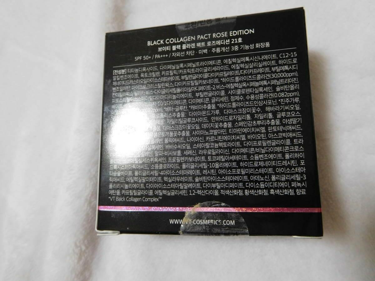 新品、即決☆VTのブラックコラーゲンカラー21、BLACK COLLAGENPACT、人気の艶肌。SPF50+/PA+++、#21新品_画像8