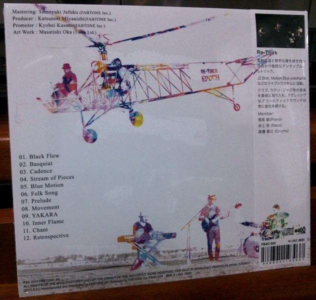 【極美品CD】Re-Trick『EPOCH』検:JAZZ/ジャズ/FUSION/フュージョン/トリオ/H ZETTRIO/fox capture plan/SOIL&''PIMP''SESSINS/TRI4TH/BASS_画像5