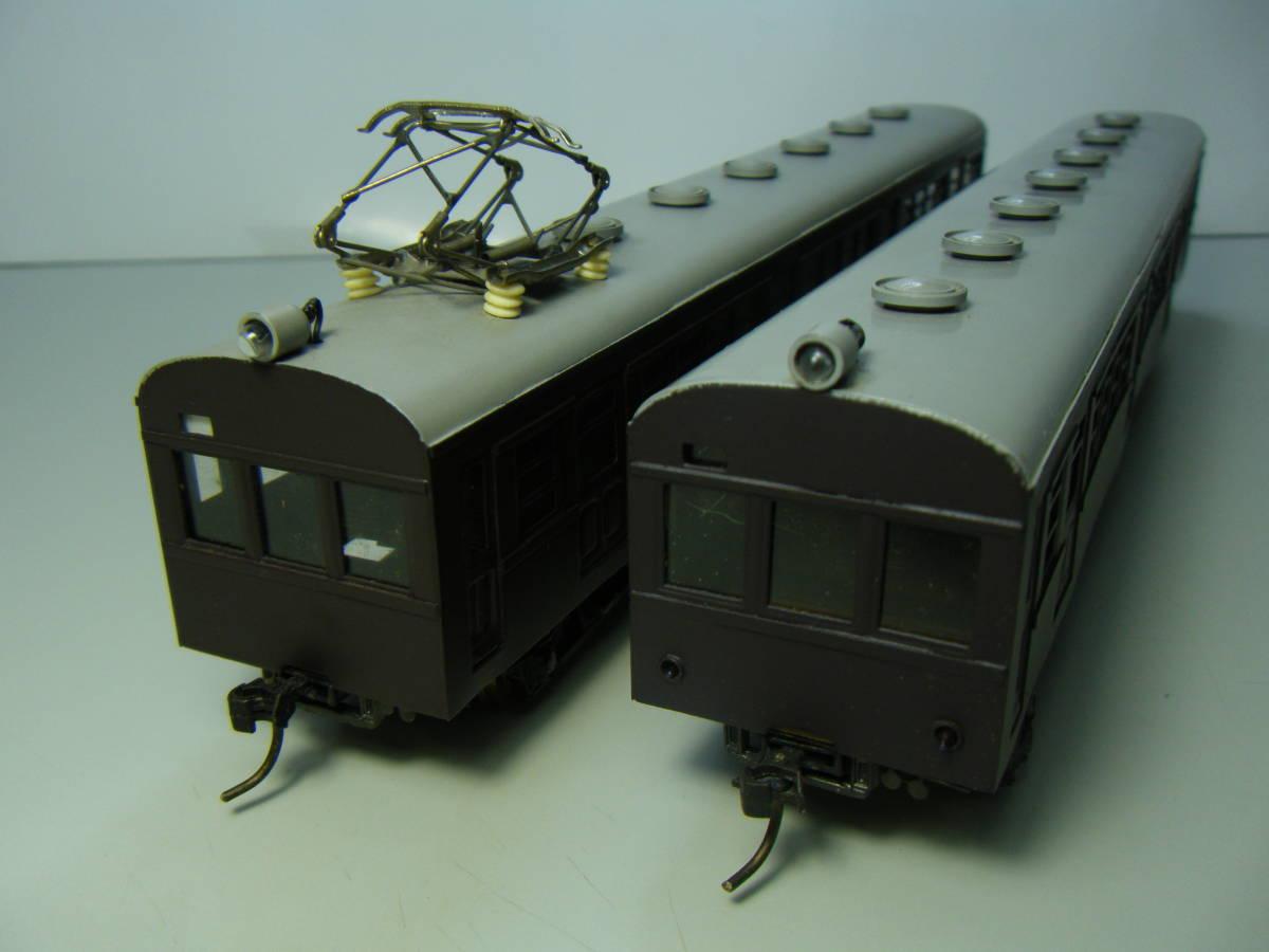 旧型国電73系 2両編成 金属&木製 アンティーク品 メーカー不明
