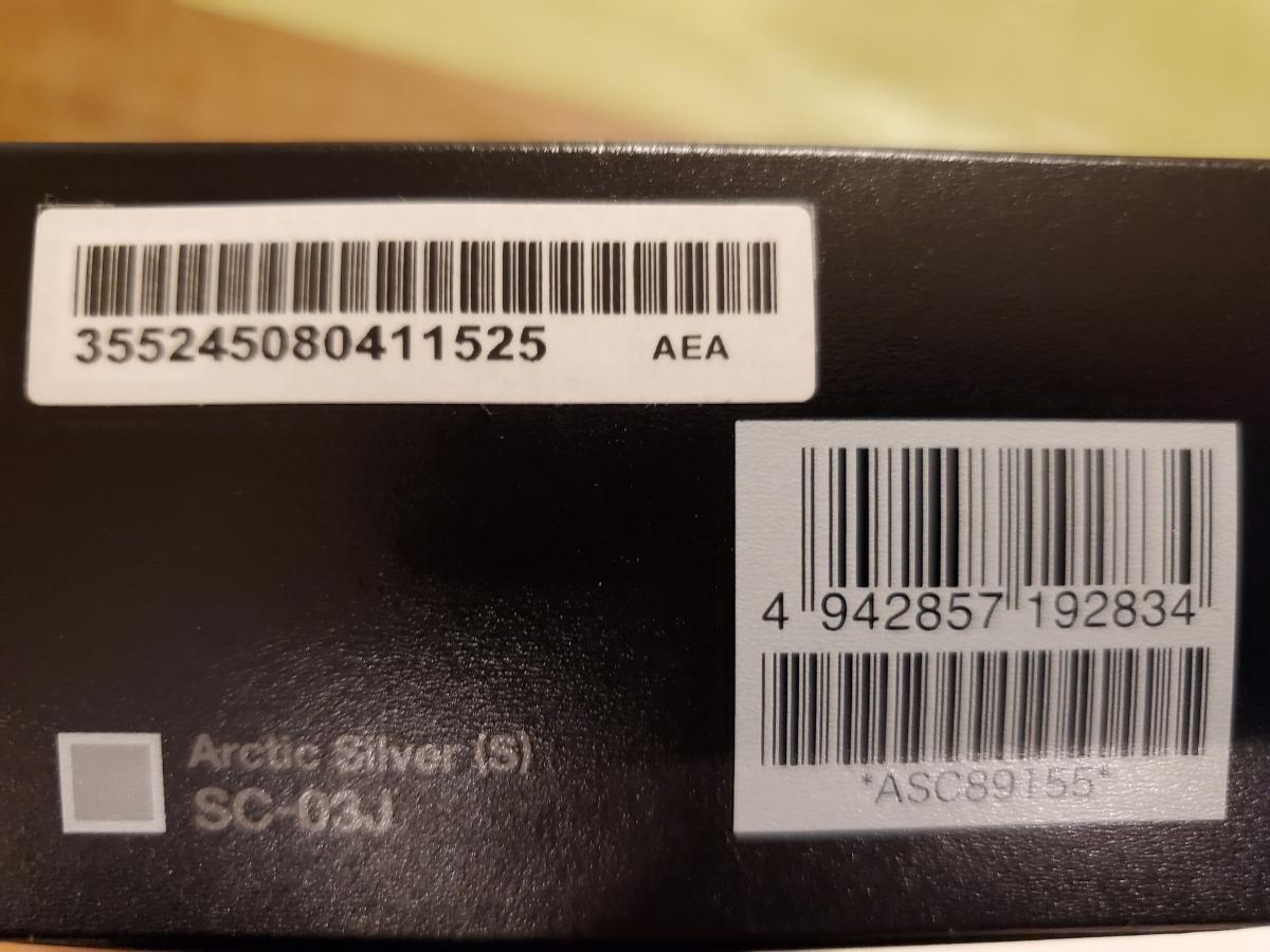 ★超美品 SIMロック解除済み★docomo ドコモ SC-03J SAMSUNG GALAXY S8+ Arctic Silver シルバー ギャラクシー 355245080411525_画像6