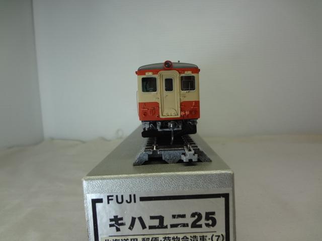 フジモデルベース キハユニ25 7 新品_画像2