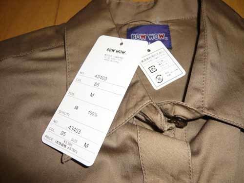 長袖☆シャツ・ブラウス☆綿100% ☆シルクブラウンで上品【新品/タグ付】M_画像4