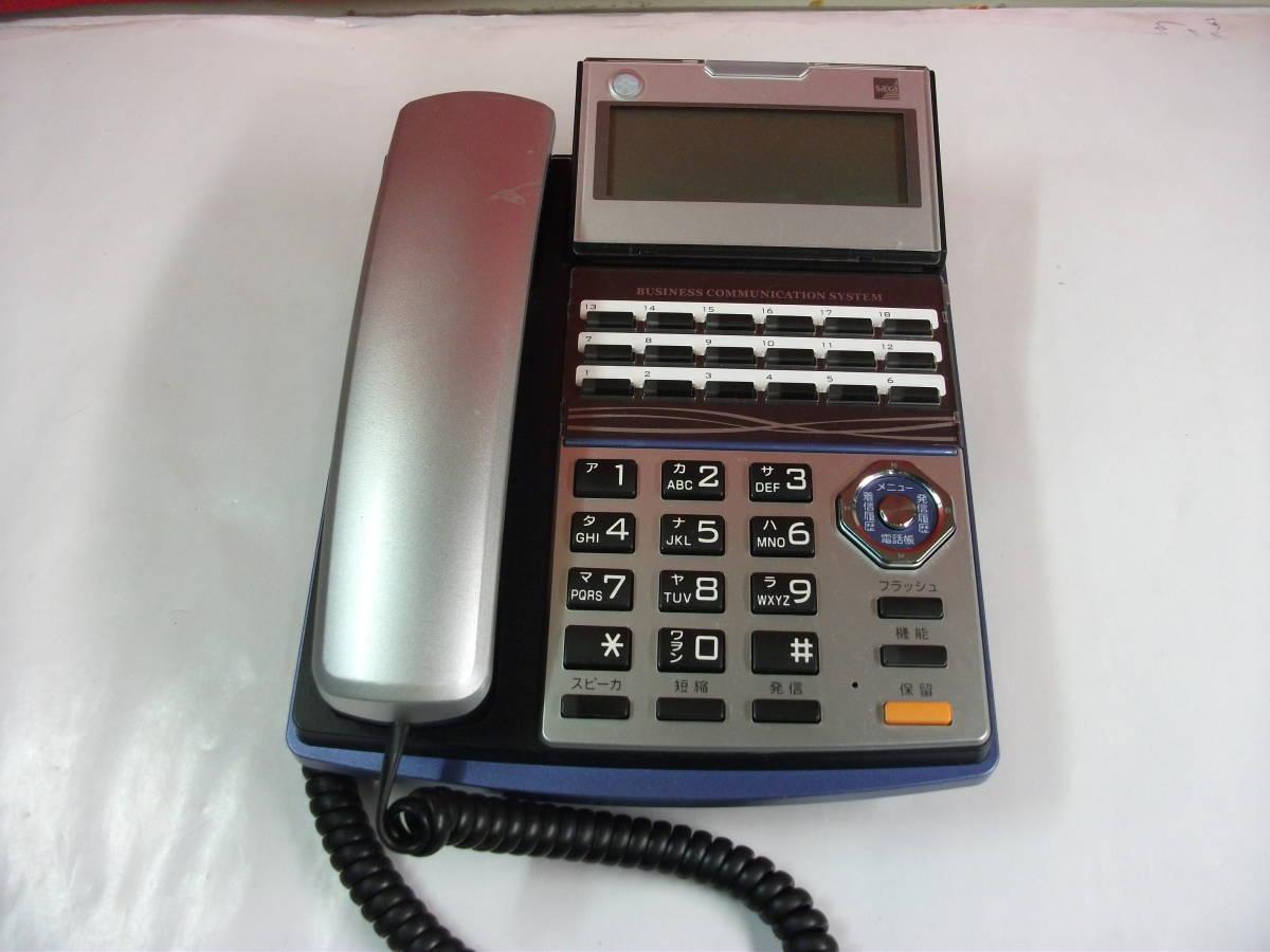 サクサ PLATIA TD710(K) 18ボタン標準多機能電話機 145_画像1