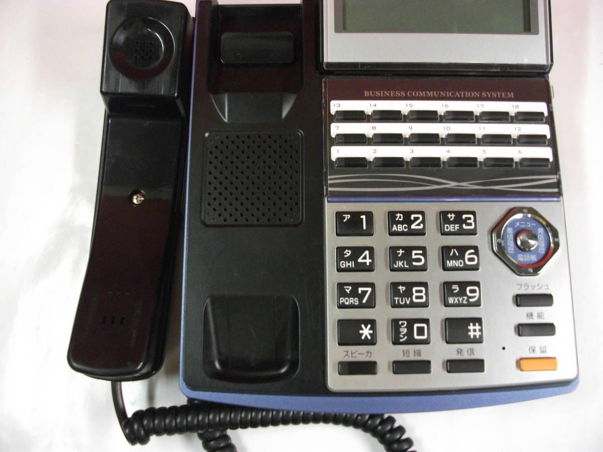 サクサ PLATIA TD710(K) 18ボタン標準多機能電話機 145_画像3