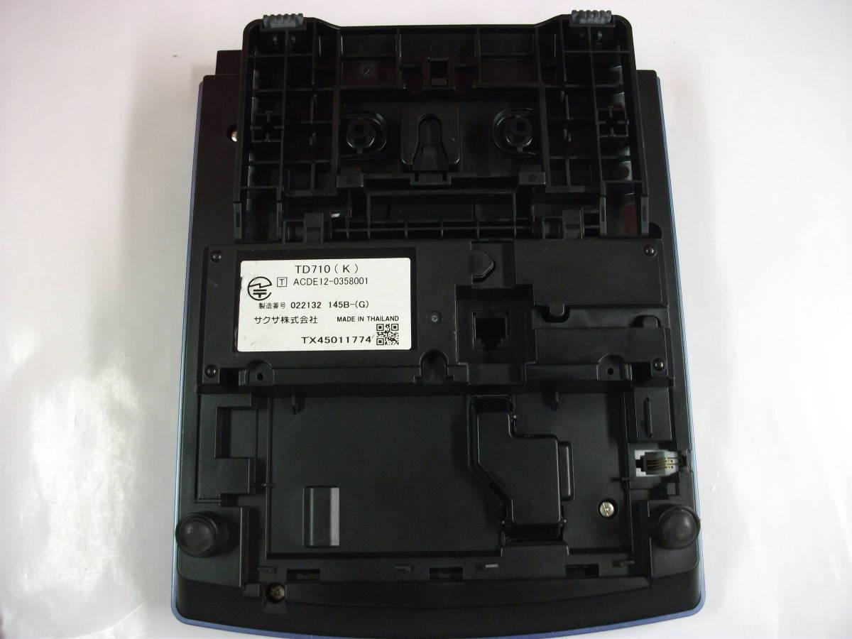 サクサ PLATIA TD710(K) 18ボタン標準多機能電話機 145_画像5