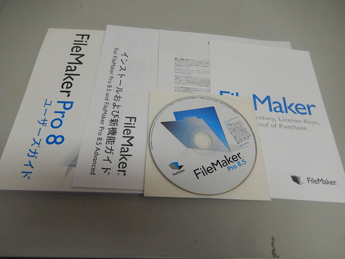 FileMaker Pro8.5 for Windows and Mac PCS-356_画像4