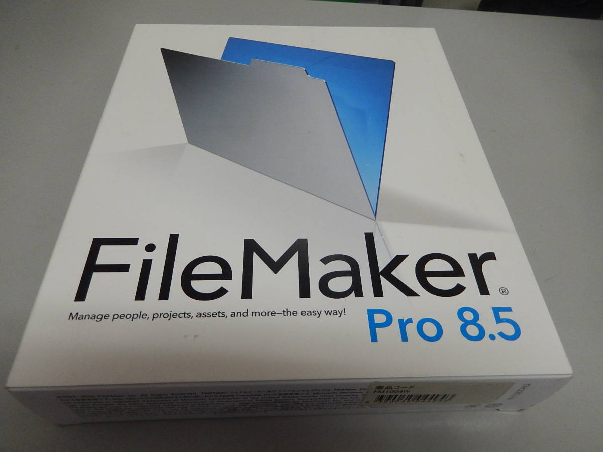 FileMaker Pro8.5 for Windows and Mac PCS-356_画像1