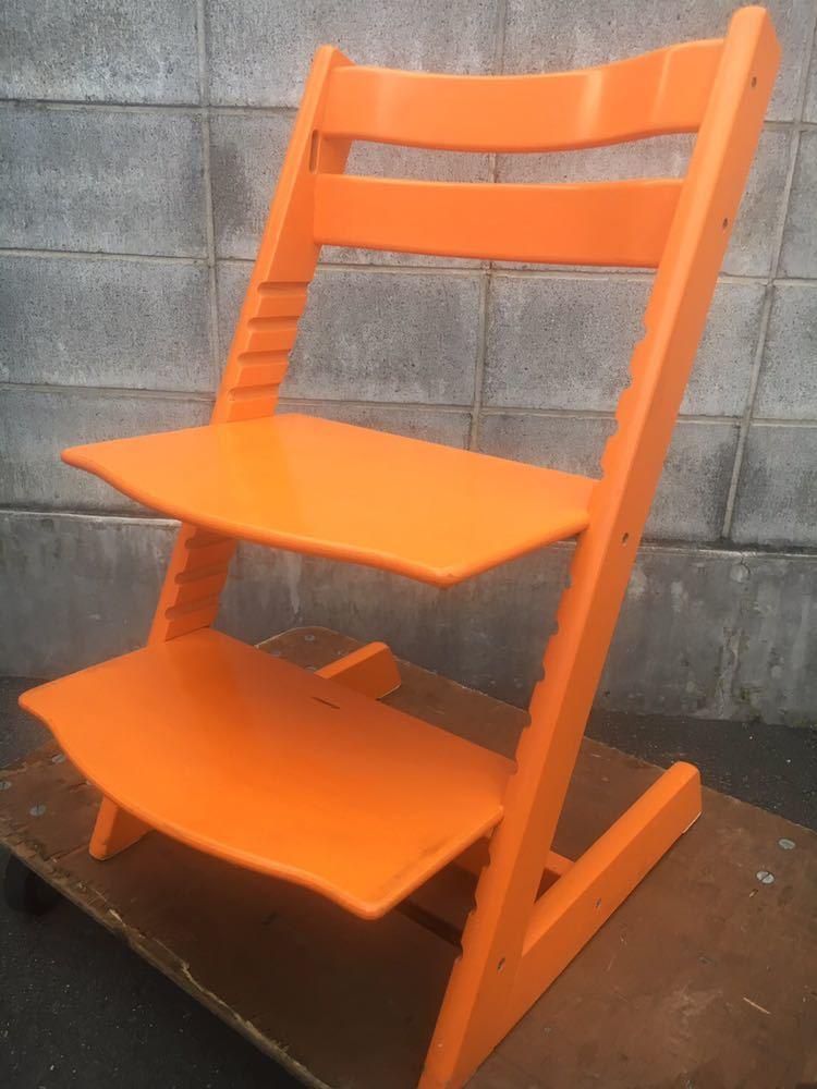 ストッケ STOKKE 子供椅子 北欧 オレンジ TRIPP TRAPP トリップトラップ