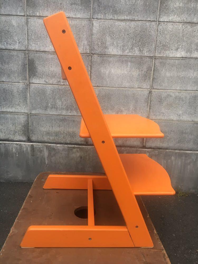 ストッケ STOKKE 子供椅子 北欧 オレンジ TRIPP TRAPP トリップトラップ_画像5