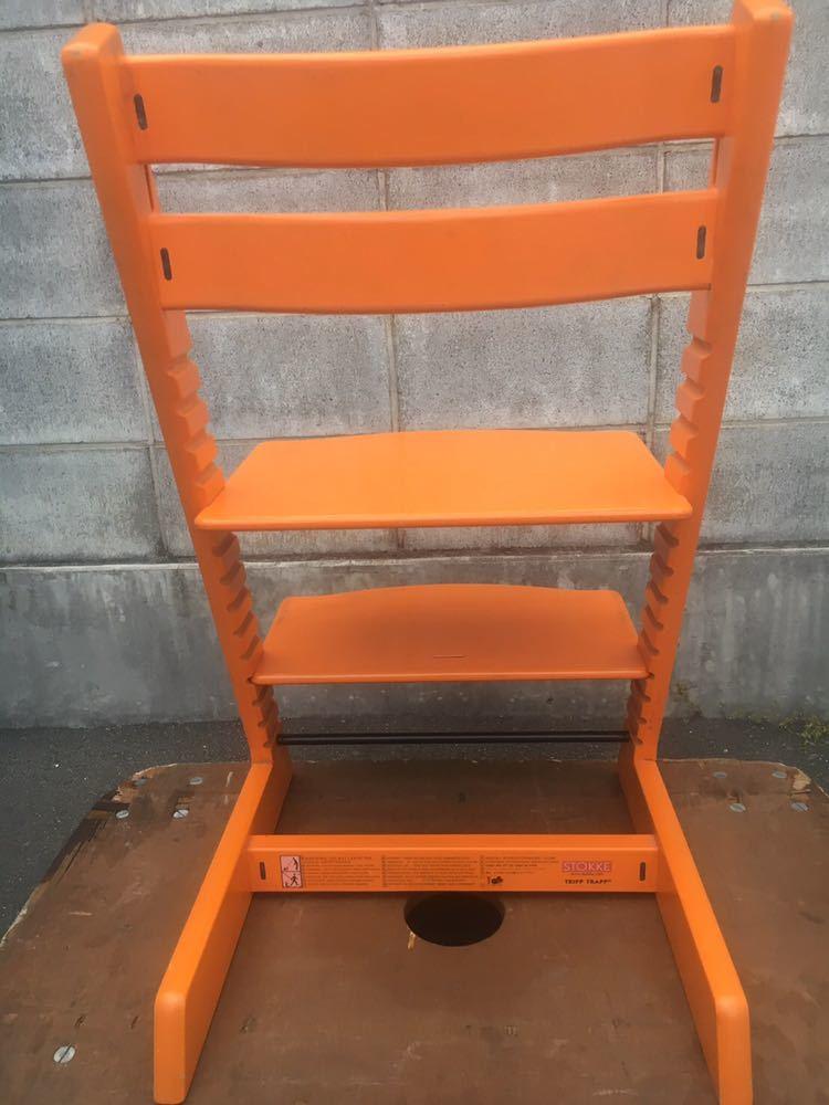 ストッケ STOKKE 子供椅子 北欧 オレンジ TRIPP TRAPP トリップトラップ_画像3