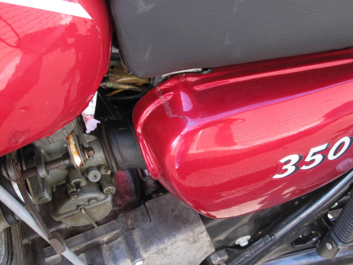 ホンダ SL350 K2 車検付き 旧車 売り切り_画像8